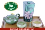 Китайский чай «ТЯНЬ-ЖЕНЬ»